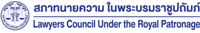 Thai Lawyers Council